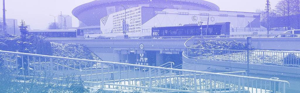 Le centre de conférences de Katowice, le 11 décembre