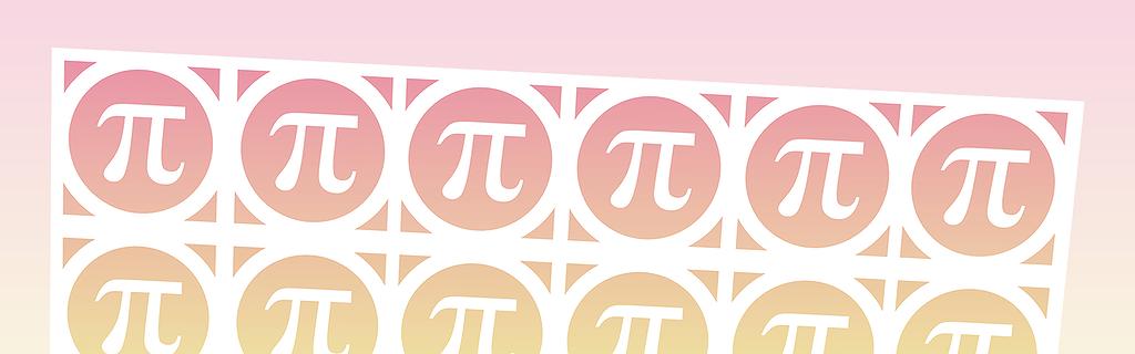 Illustration basée sur le logo de la Quadrature du Net